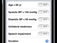 ABCD2_iPhone01